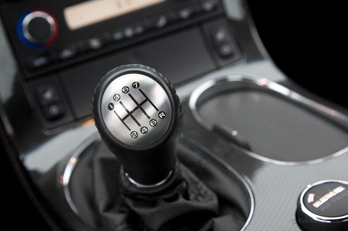 7 Speed Manual Gearbox Brake Banzeen