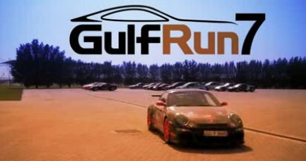 GulfRun-7-Promo-Screenshot