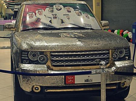 Coins-Car-Range-Rover